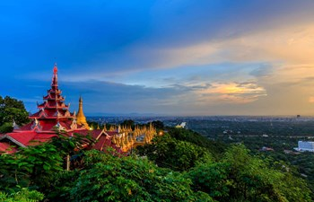 Responsible travel guide: Myanmar Listing Image