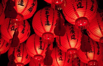 glowing red Chinese lanterns for Chinese New Year