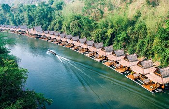 The Floathouse River Kwai Listing Image